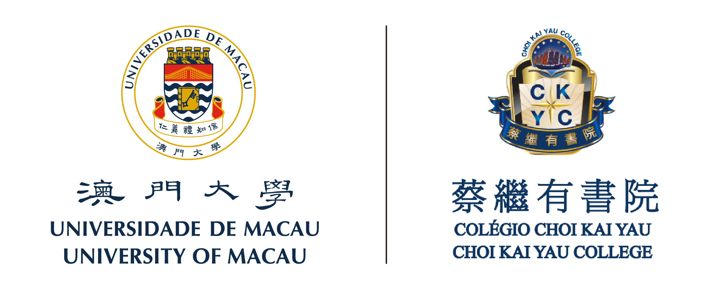 Choi Kai Yau College | University of Macau Logo